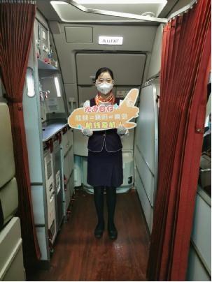 桂林航空桂林=襄阳=青岛航线正式复航!