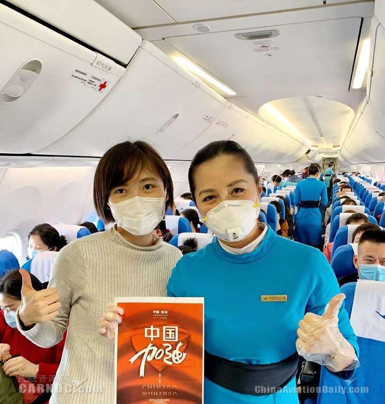 陈珈珈的姐姐在去武汉的航班上与乘务长合影
