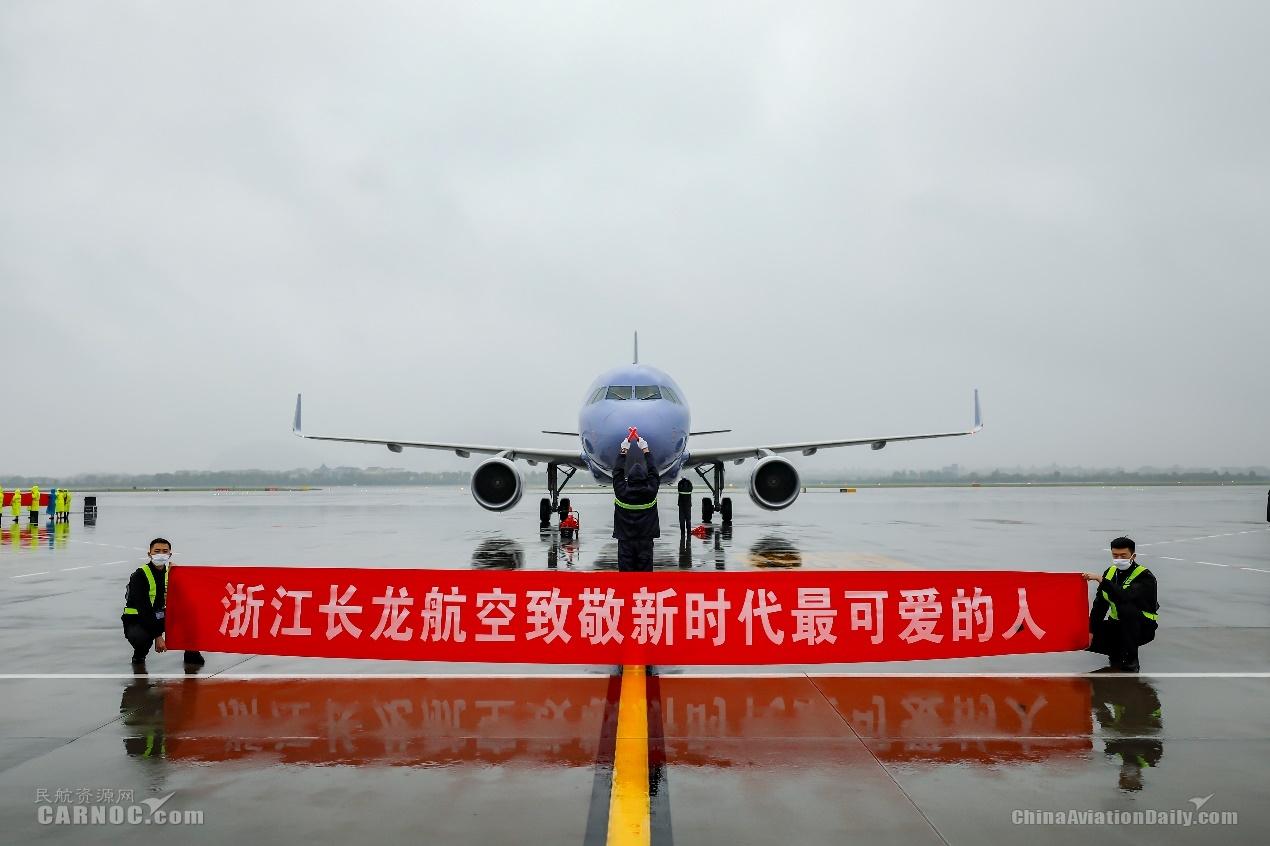 5架包机空中排成一字型 长龙航空接回李兰娟院士及浙江第五批返浙医疗队