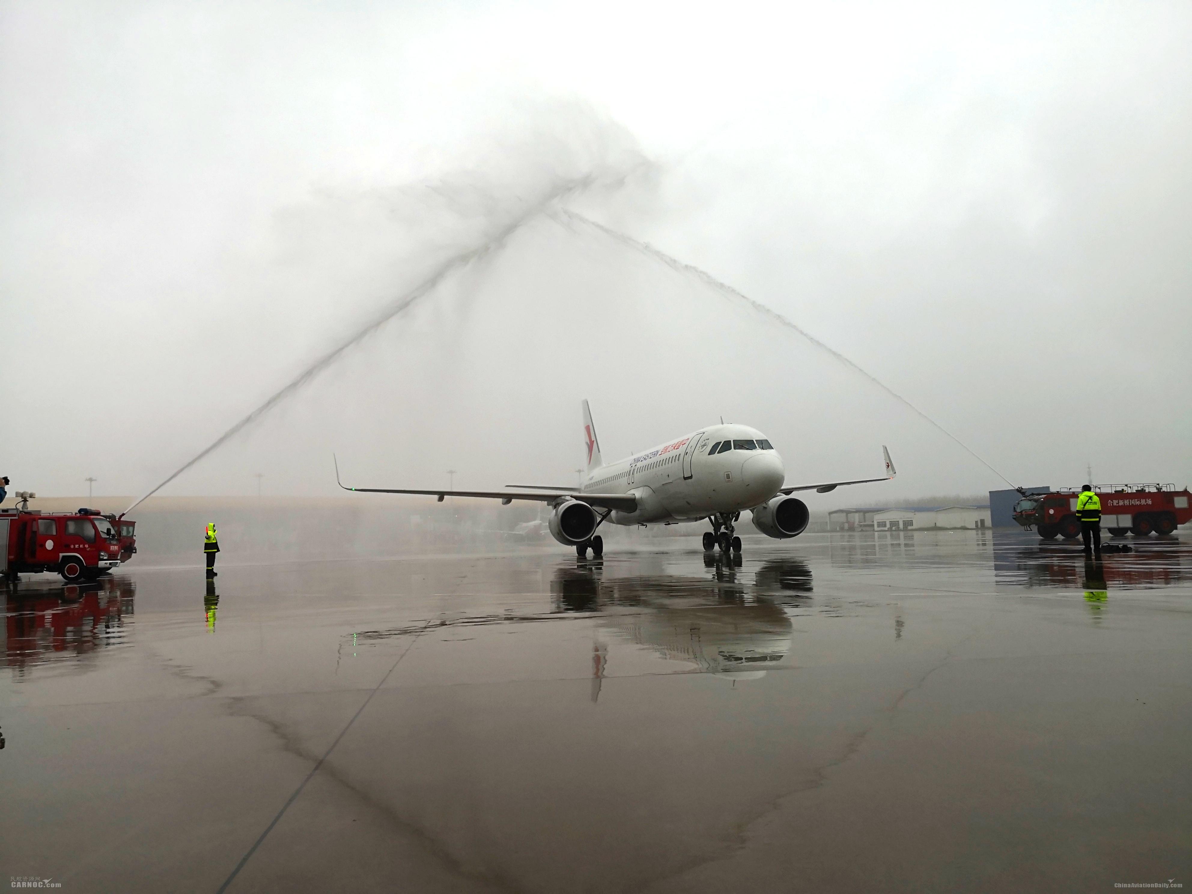合肥机场迎来安徽最后一批支援武汉医疗队返回