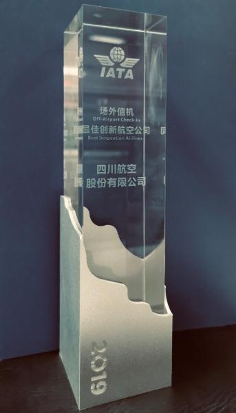 """川航获IATA""""场外值机最佳创新航空公司奖"""""""