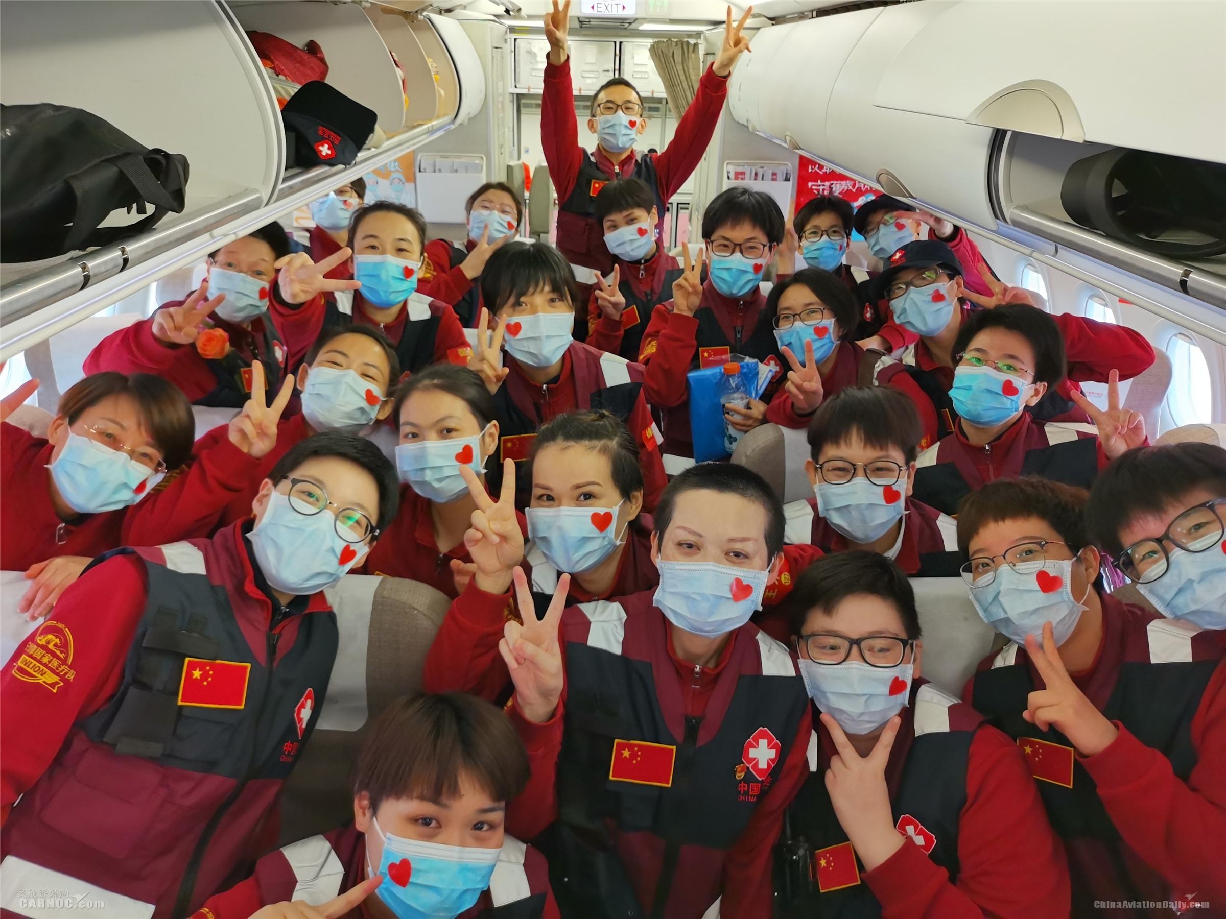 东航浙江分公司一天执飞两架包机接宁波医疗队回家