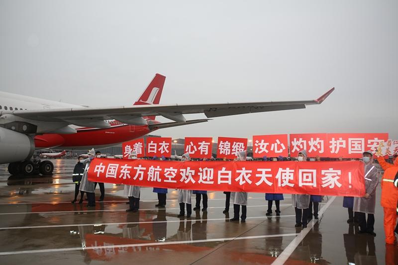 上海航空供图