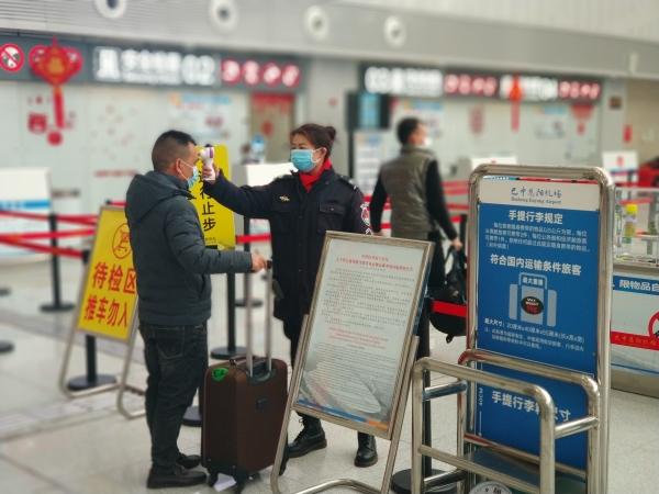 """九寨黃龍機場安檢:在戰""""疫""""的同時筑牢安全堤壩"""