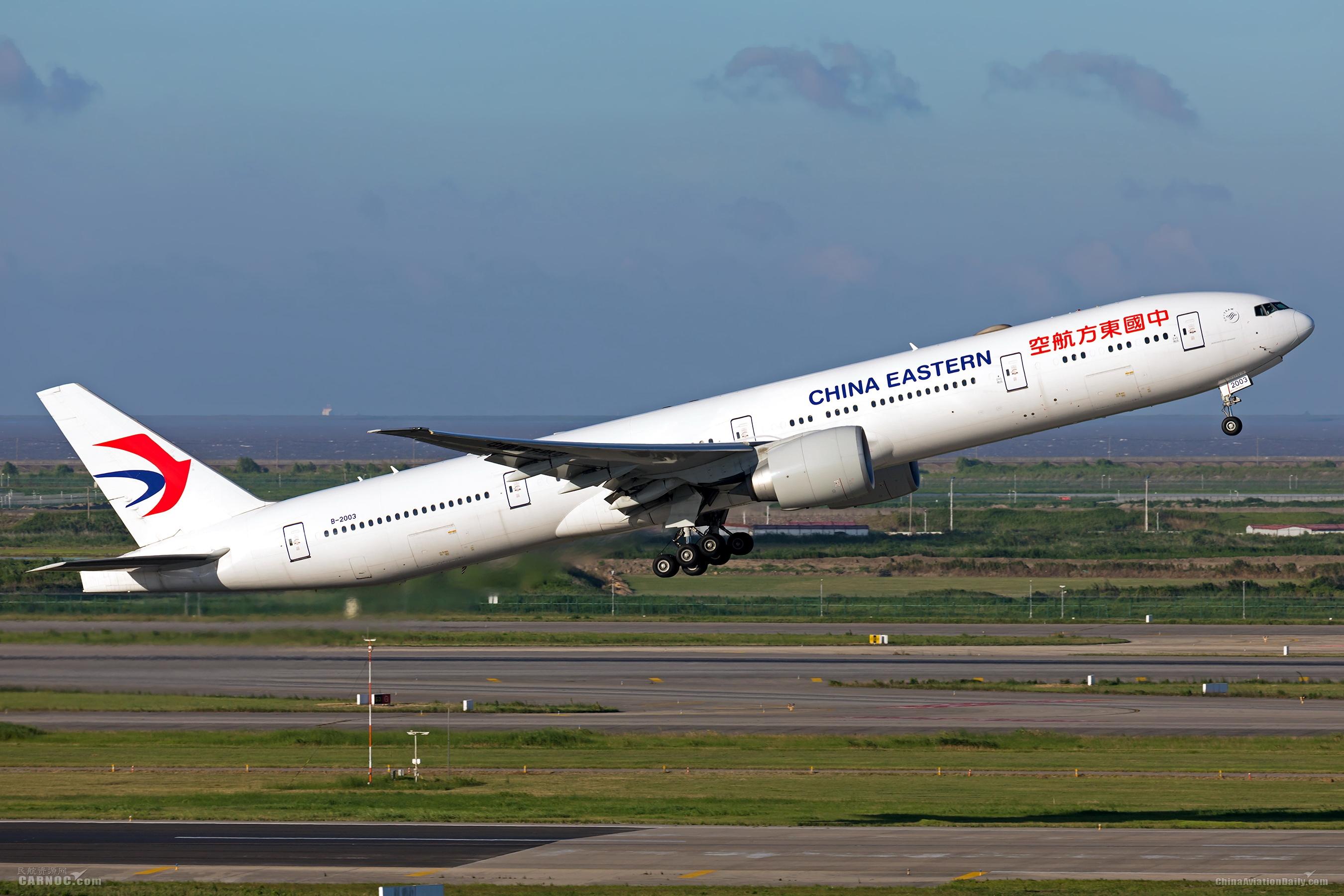 东航派出最强机组、最大型飞机赴伦敦接留学生回国