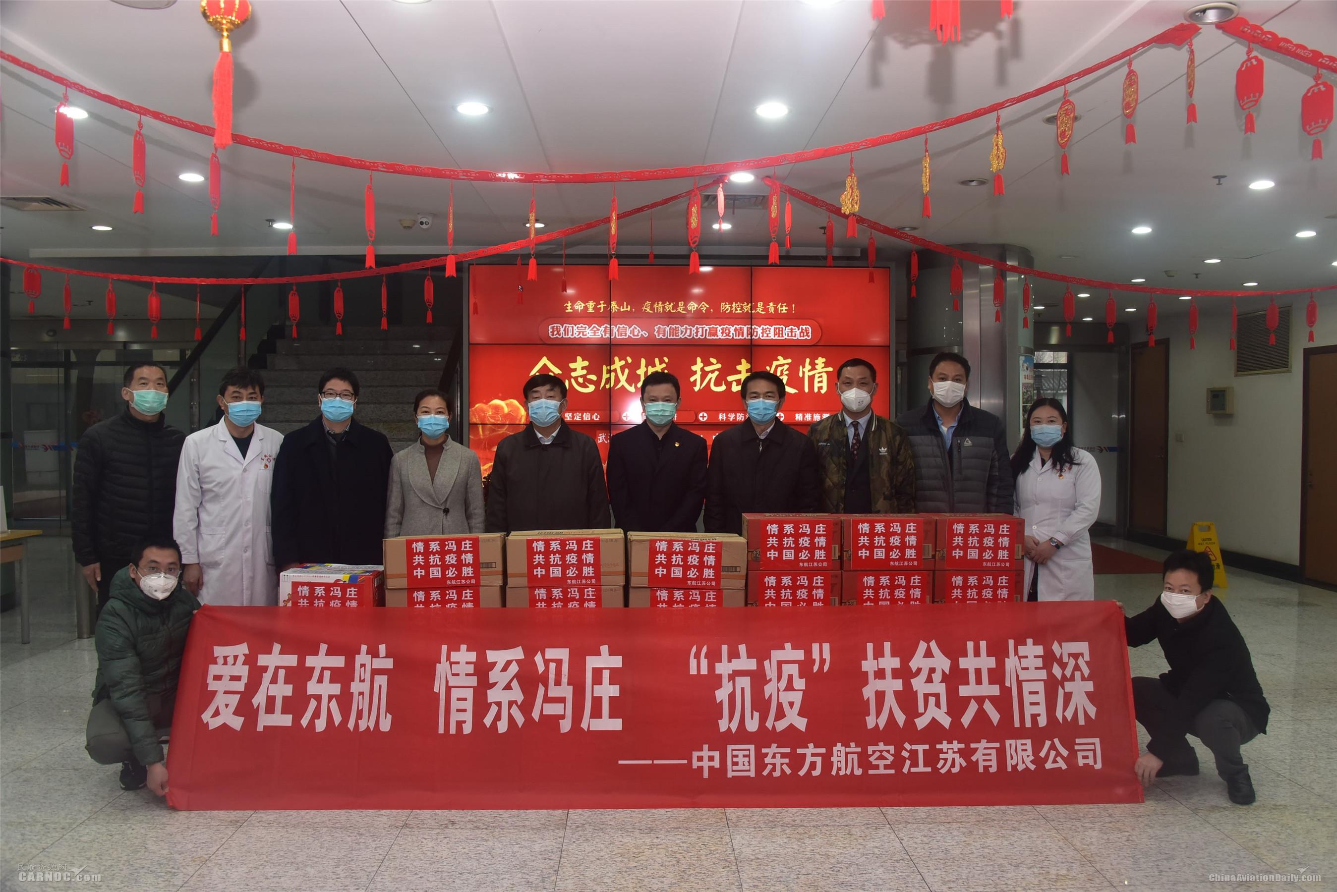 2月14日,公司向扶贫点支援防疫物资。