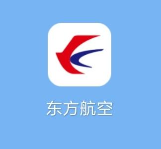 东航全球版APP9.0.1正式上线 推出5大新功能