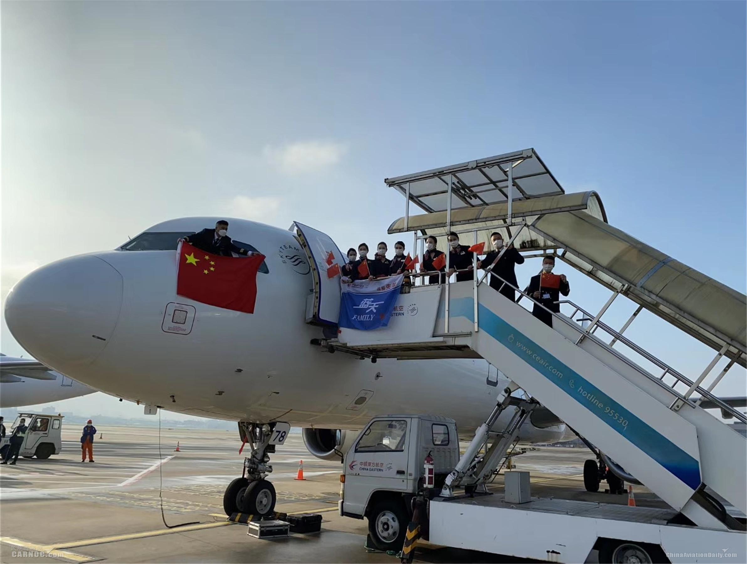 东航上海飞行部兑现承诺:迎接英雄 向白衣天使致敬!