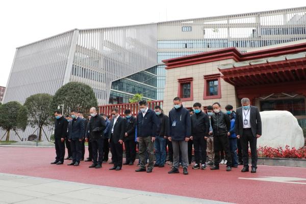 缅怀同胞,砥砺前行,西藏航空举行哀悼活动