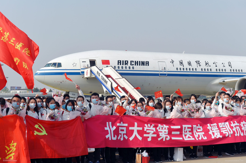 国航接国家援鄂医疗队返京