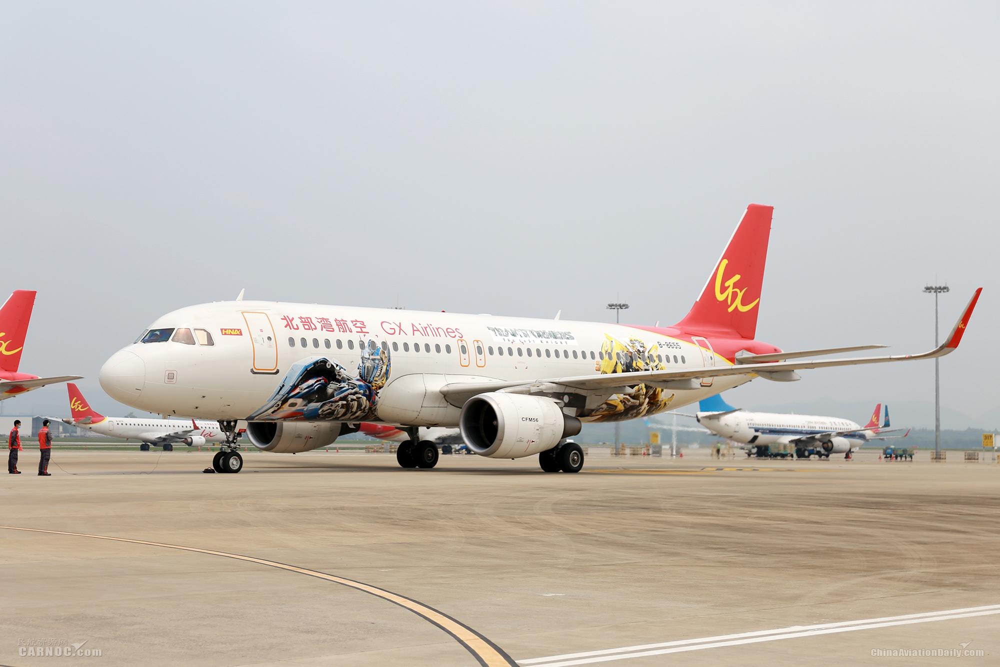 北部湾航空专机护送广西医疗物资驰援柬埔寨