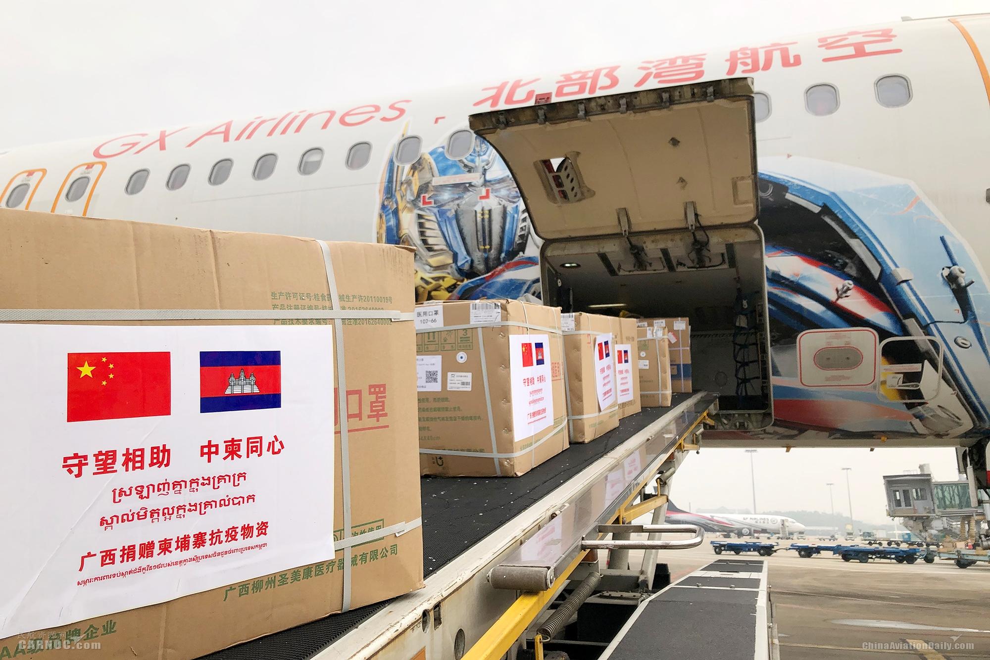 广西支援柬埔寨医疗物资装入货舱