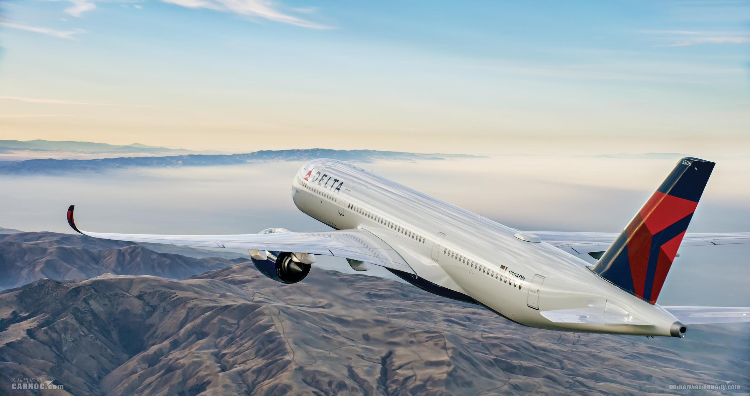达美获FAA批准启用客舱空间运送货物 美国首家