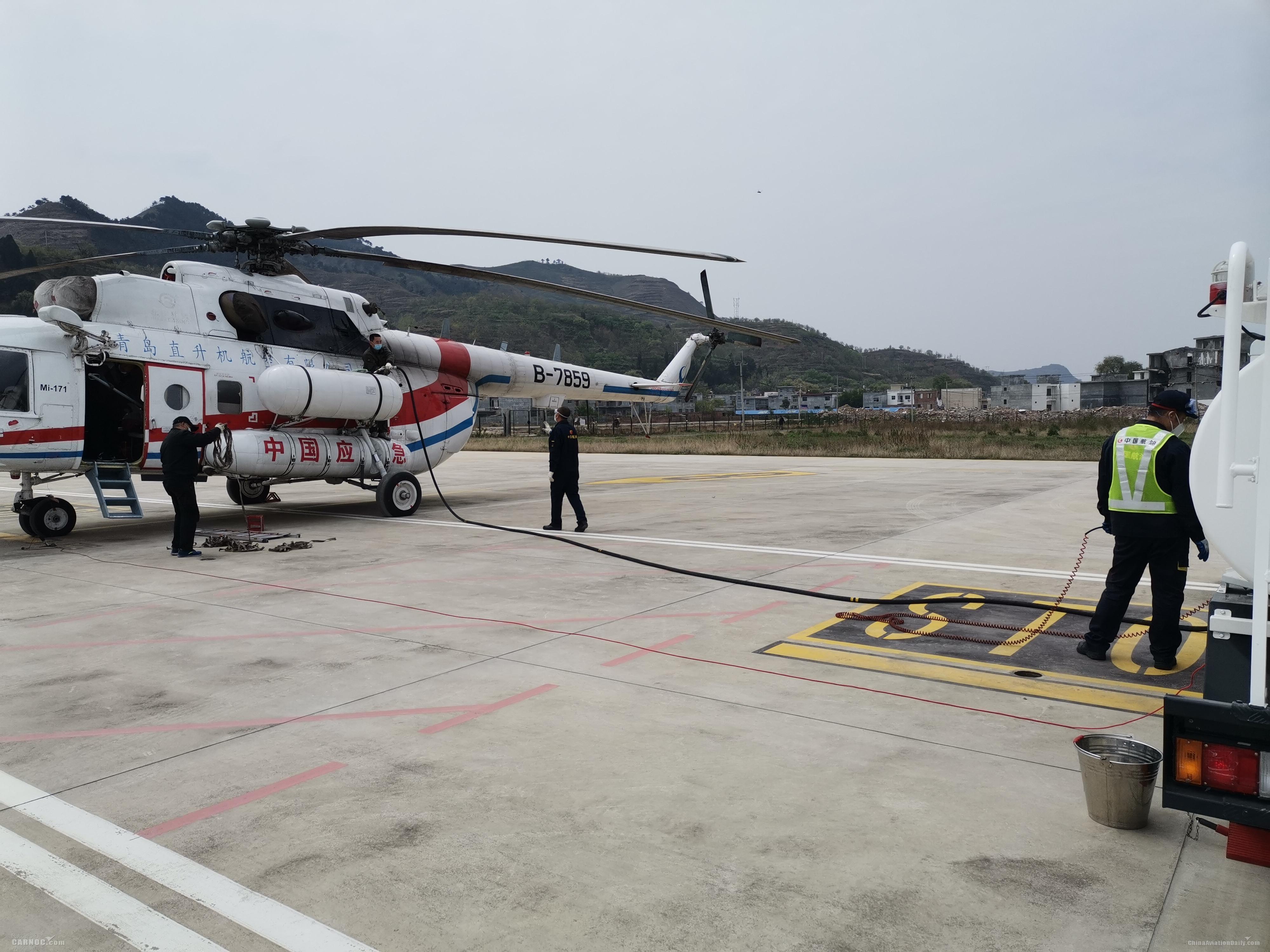 丹鳳機場清明假期有序保障多家公司飛行