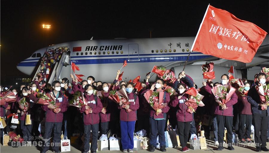 三道水门接风洗尘 国航包机接155名国家援鄂医疗队队员返京