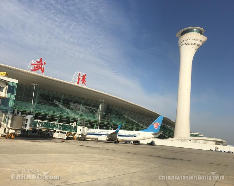 南航武汉航线复航,首日计划恢复航班48班