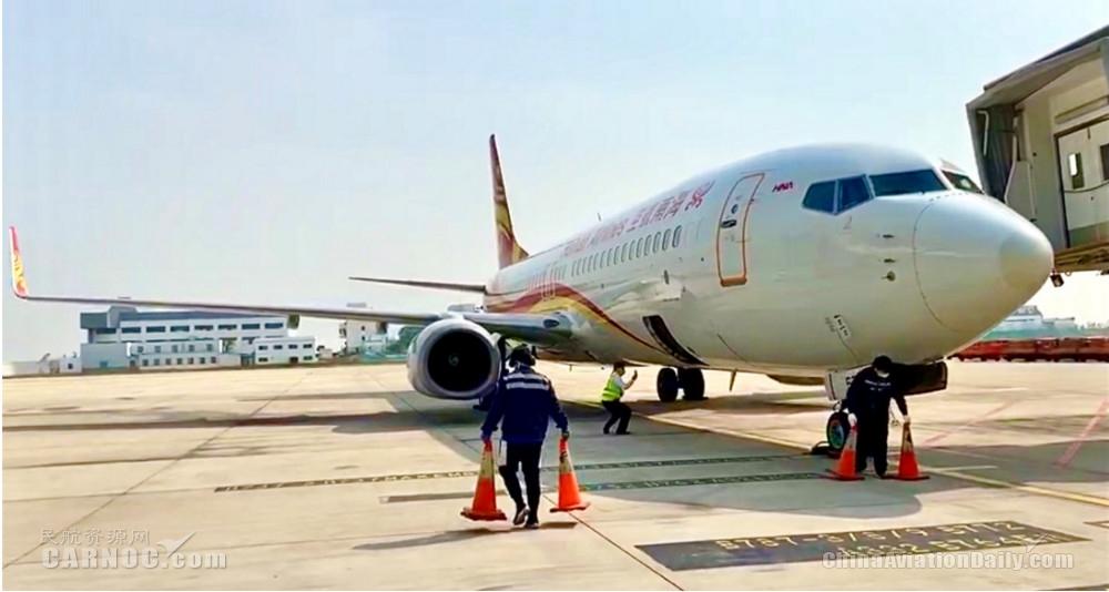 海航武汉解禁首趟复飞航班从海口飞抵天河机场