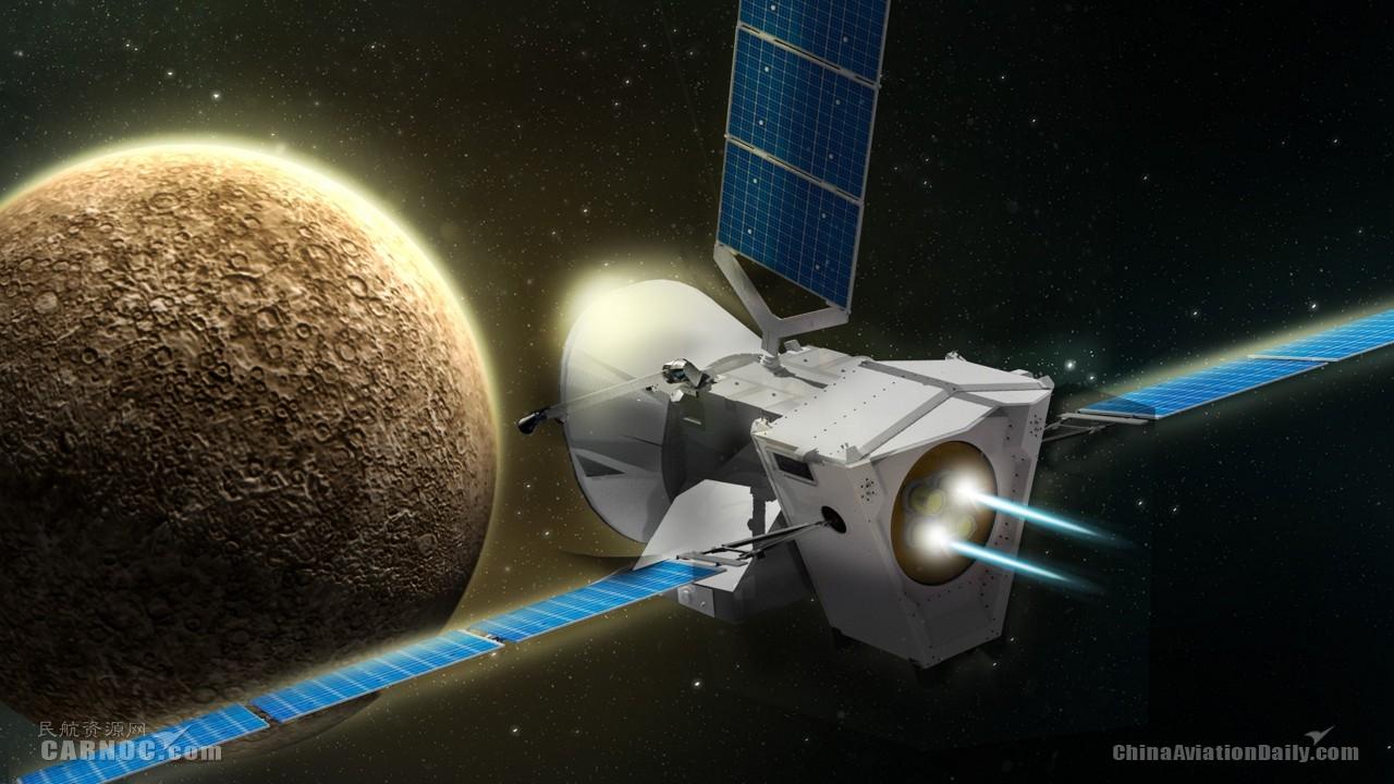 空客建造的BepiColombo航天器将于4月10日飞越地球