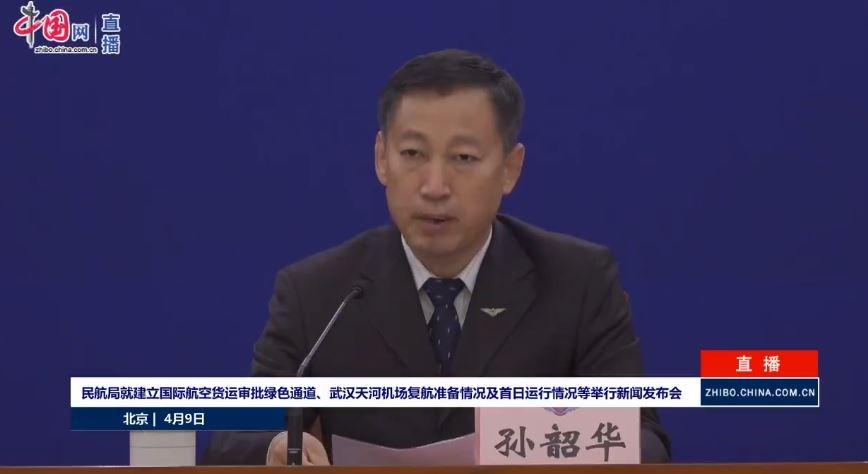 民航局:复航首日武汉机场运行平稳,共保障11714人次旅客安全出行