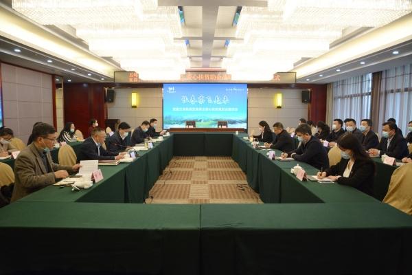 让春茶飞起来——三峡机场与五峰县政府开启扶贫助企战略合作