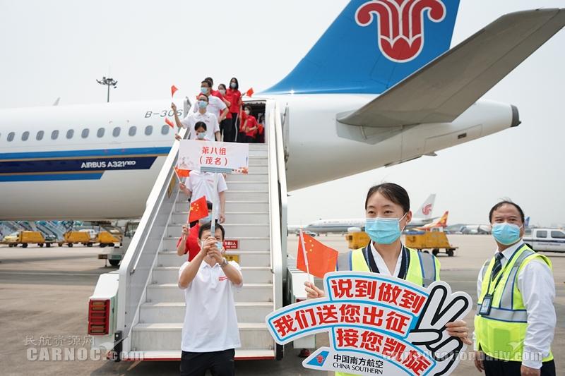 结束援鄂战疫!南航接最后一批广东医疗队员回家