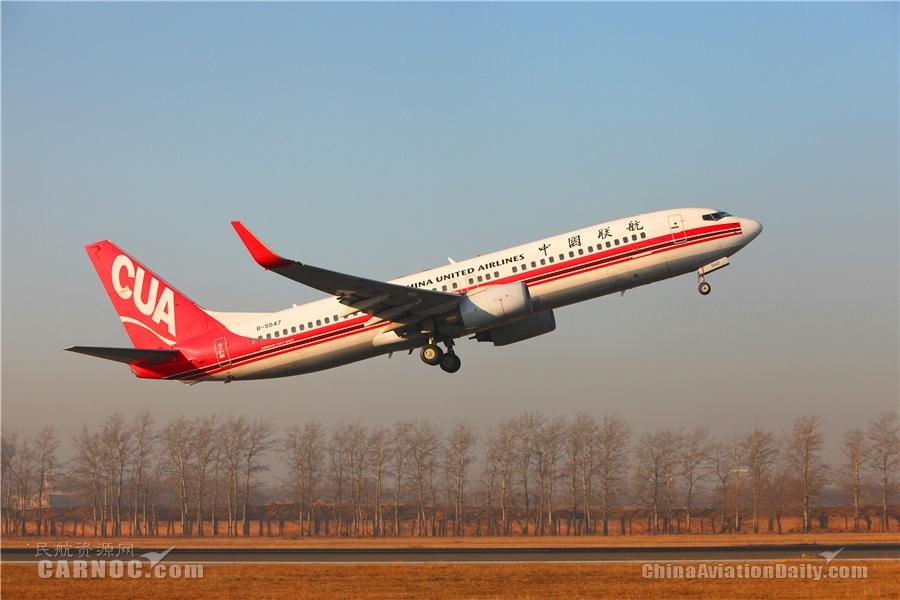 中联航计划在4月15日前逐步恢复96个航班