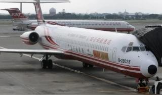 63年歷史 臺灣遠航正式歇業結束營運