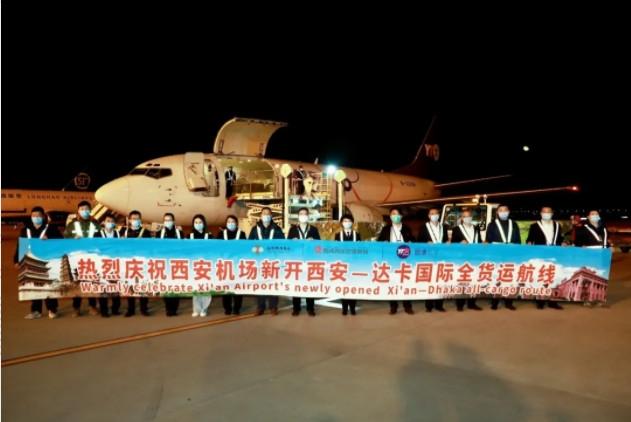 直飞达卡:2020年陕西首条国际货运航线正式开通!