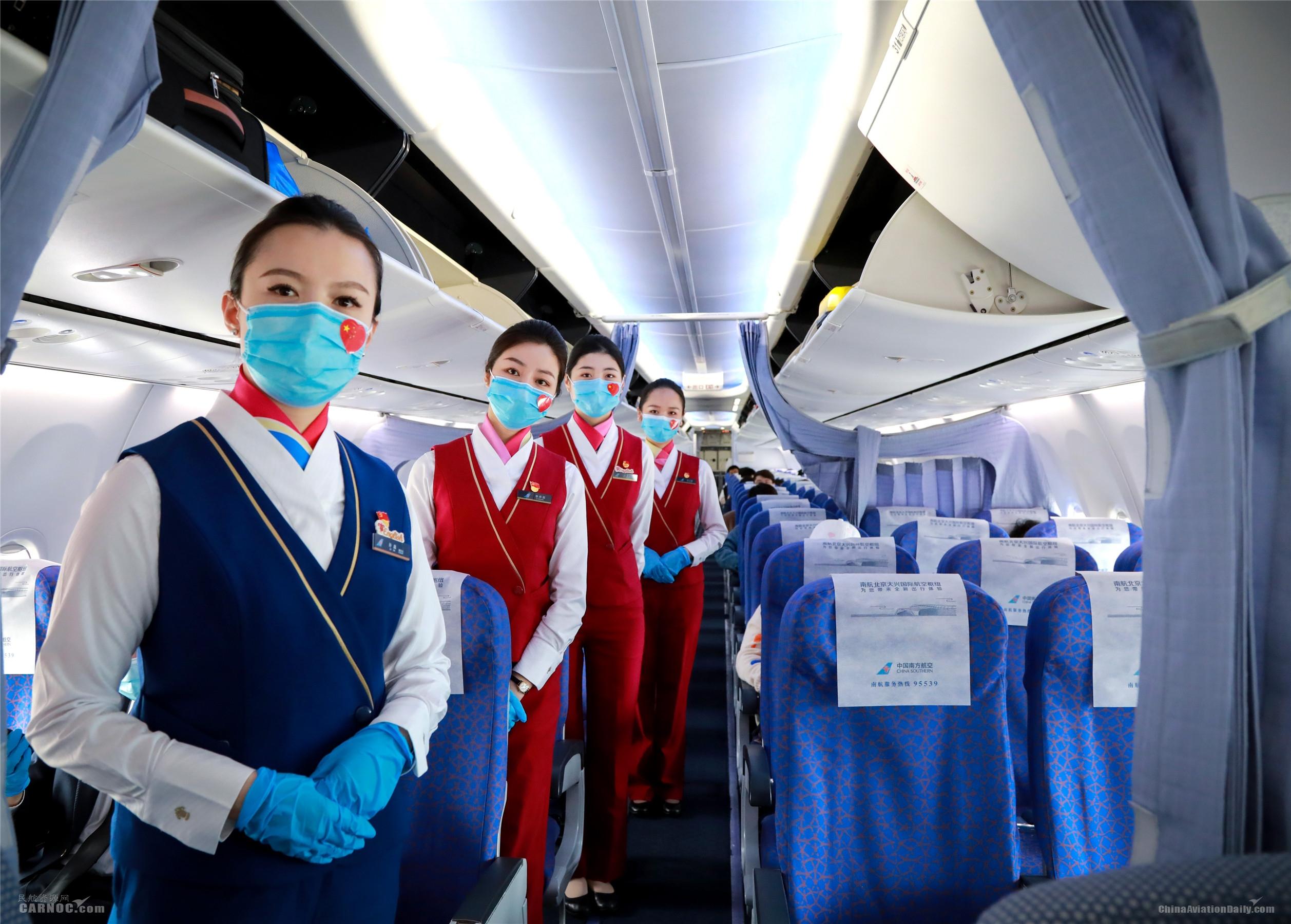 4月13日贵阳直飞北京大兴正班成功首航