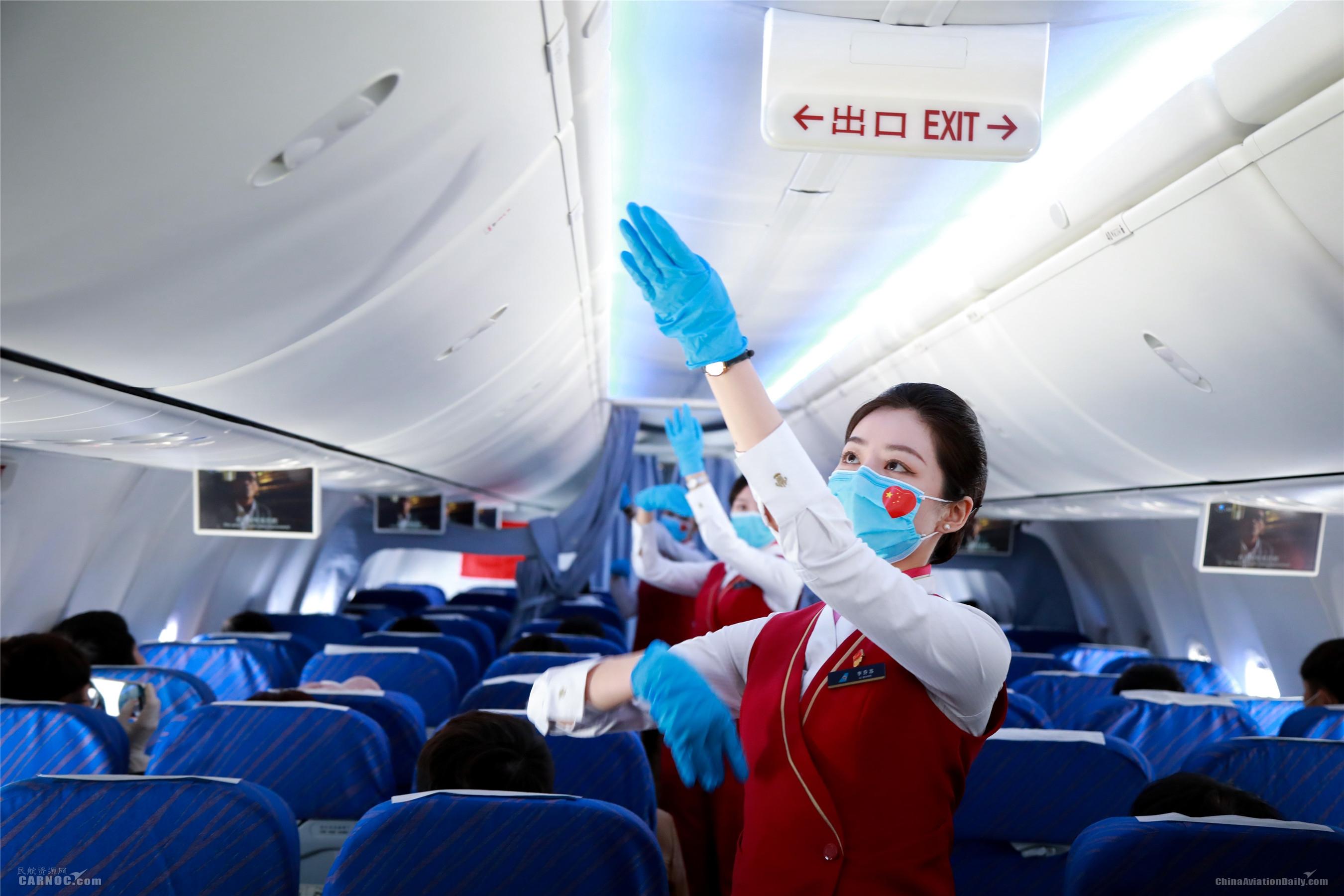 图片 4月13日贵阳直飞北京大兴正班成功首航