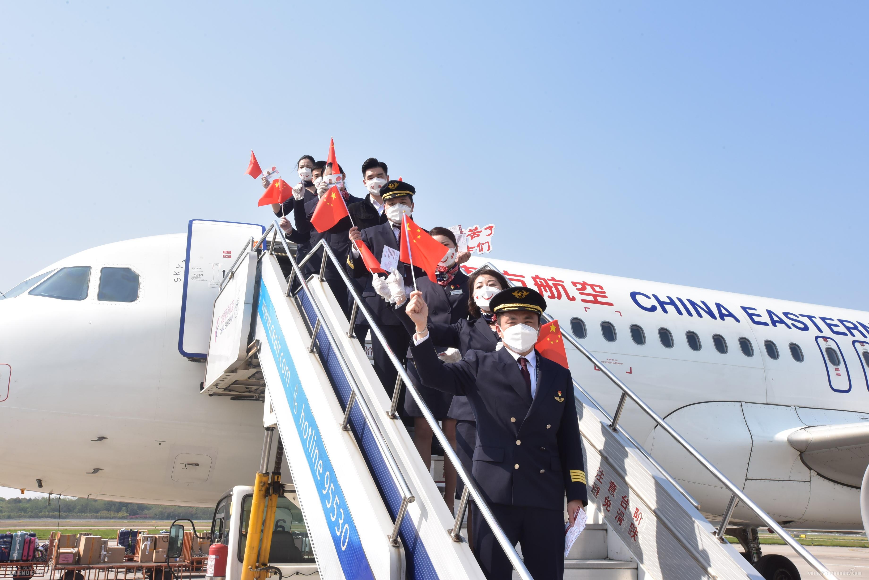 东航江苏公司派飞机接最后一批江苏援鄂医护人员回家