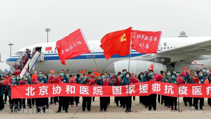 国航迎接最后一批185名国家援鄂医疗队员返京。