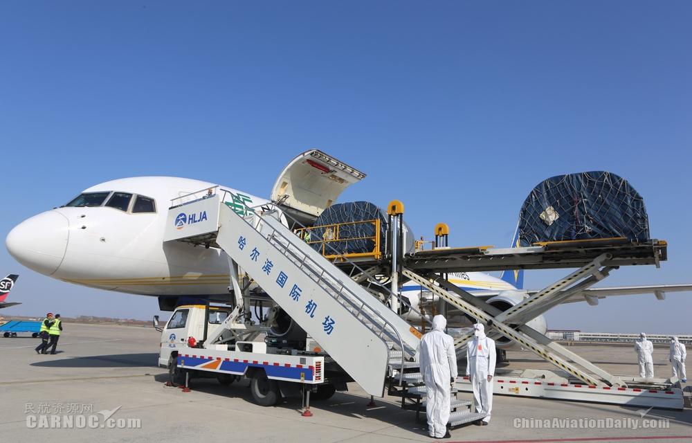 黑龍江機場集團順利完成湖北捐助3000萬元物資保障