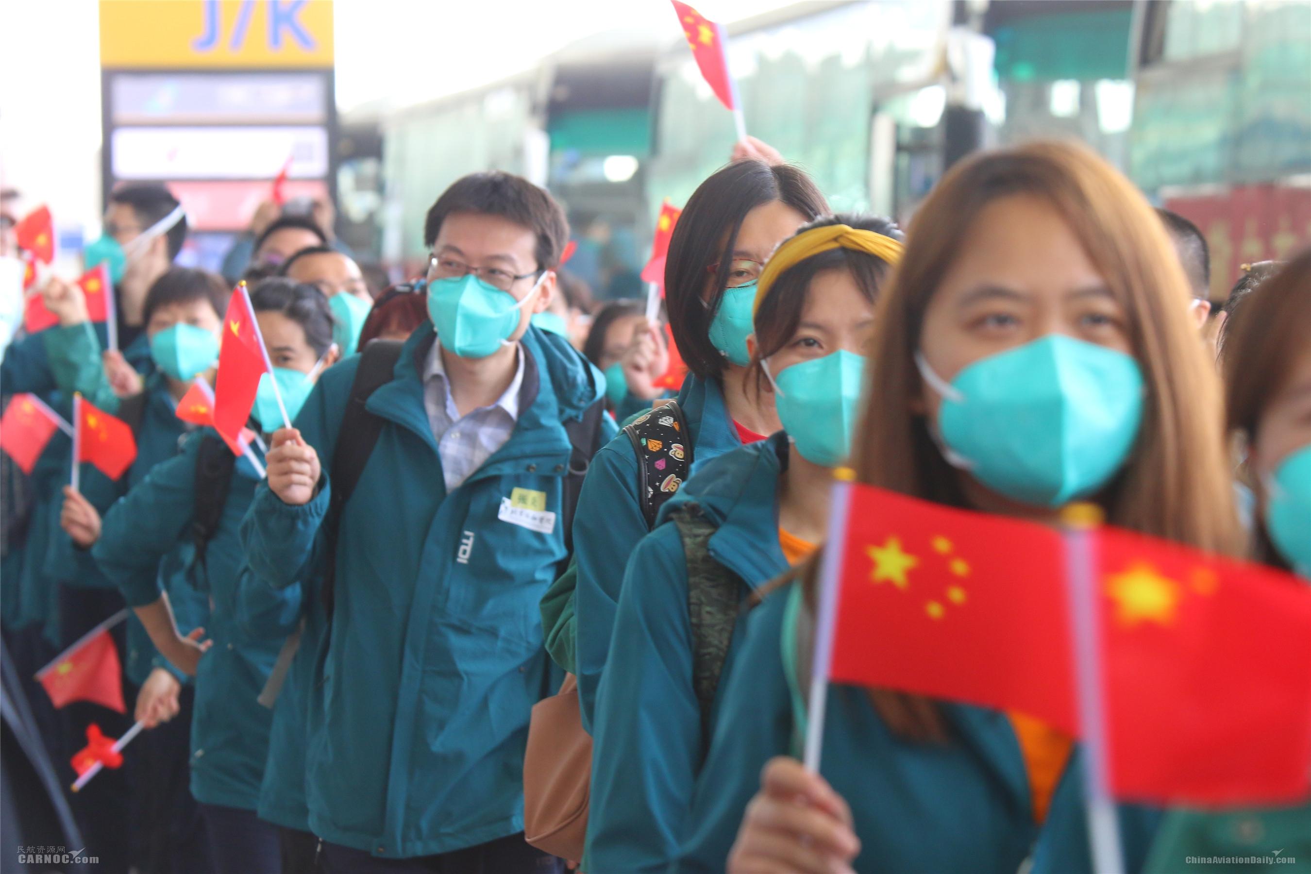 最后一批医疗队撤离武汉