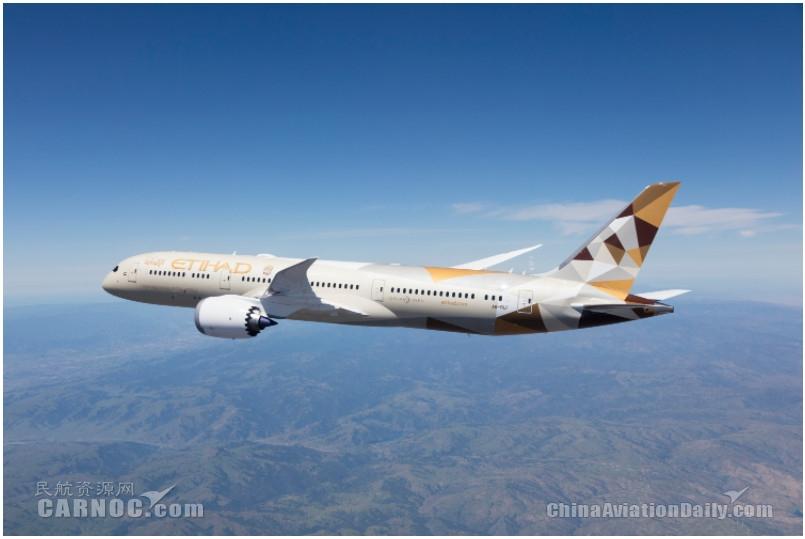 阿提哈德航空发布运营航班公告和复航计划概要