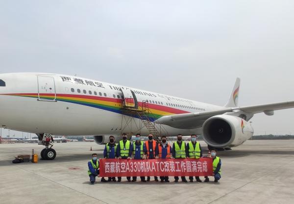 西藏航空圆满完成A330宽体机队ATC改装工作