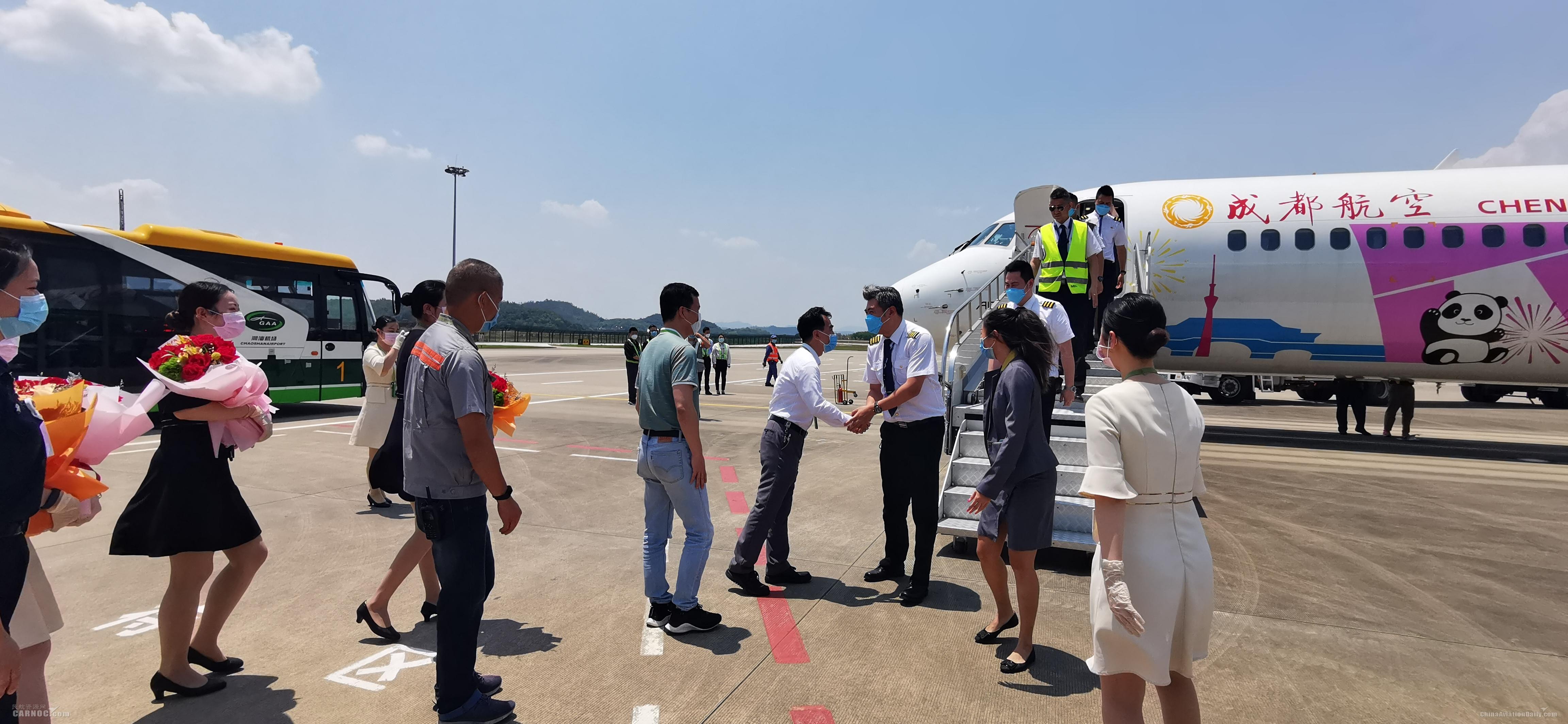 揭阳潮汕机场夏秋航季新增拉萨、常州、盐城等多个新航点