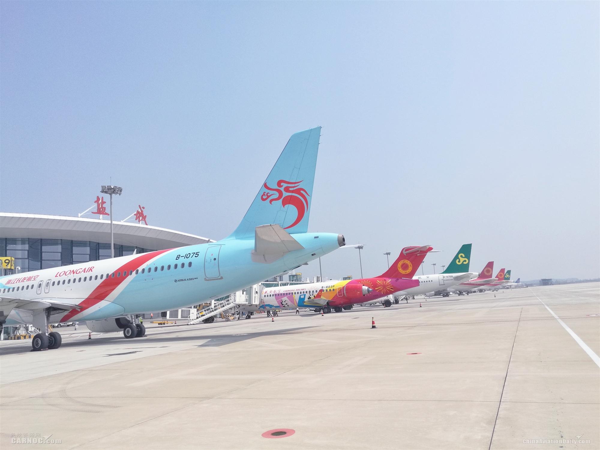 盐城机场夏秋航季新增恢复西宁、三亚、泉州、揭阳等9条航线