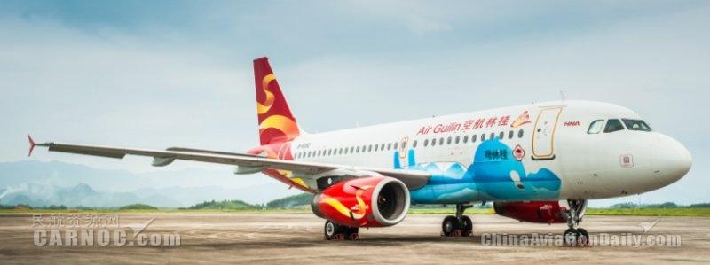 桂林航空将在郑州机场设立运营基地