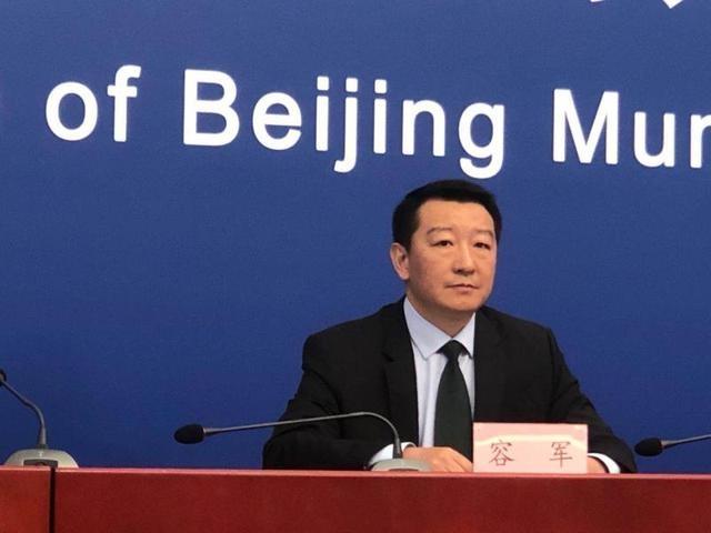 北京市交通委:民航两场客运量大幅下降 同比下降86%