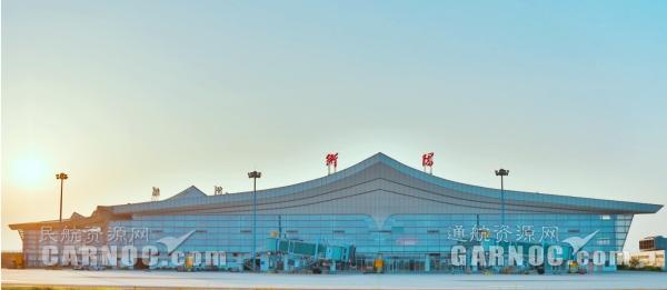 """衡陽機場""""五一""""小長假期間運送旅客7754人次"""