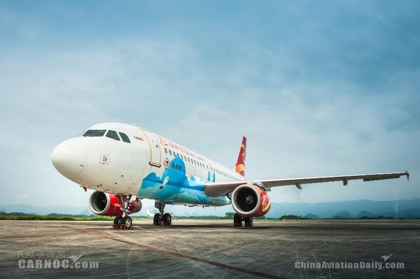 桂林航空成立郑州基地,并执行9条郑州进出港航线
