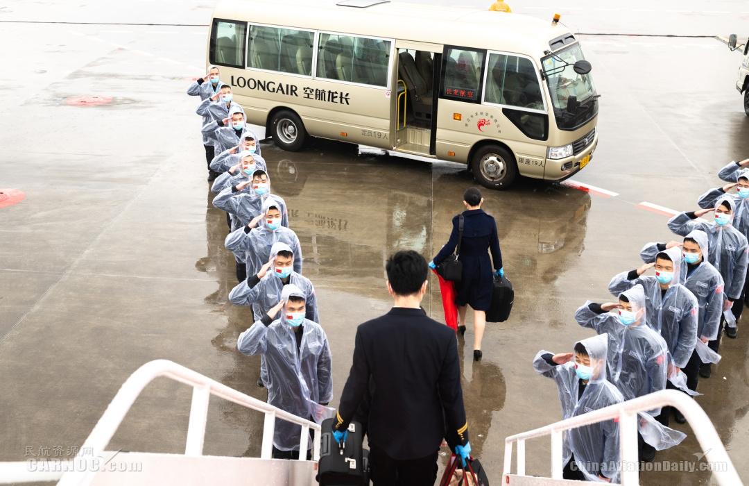 长龙航空安全员:抗疫一线的青春力量
