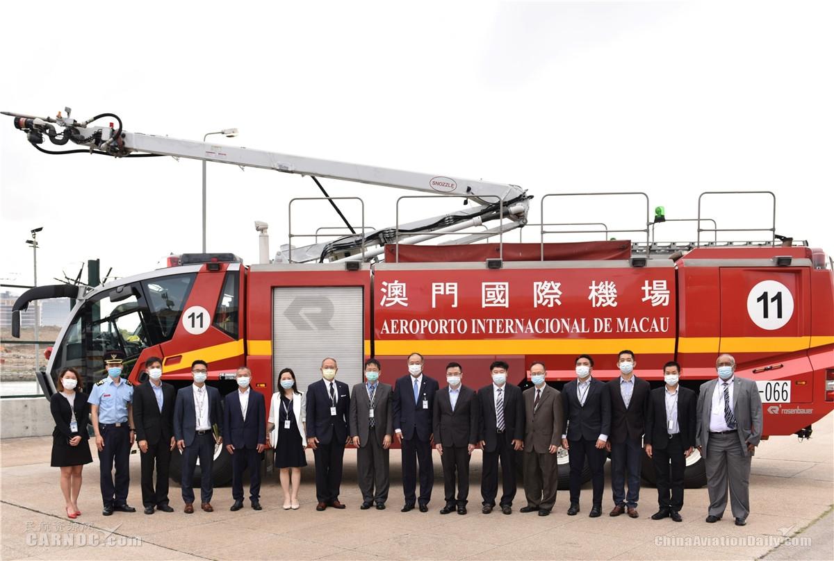澳门机场执行委员会成员与消防局局长会面 机场和消防续配合发展