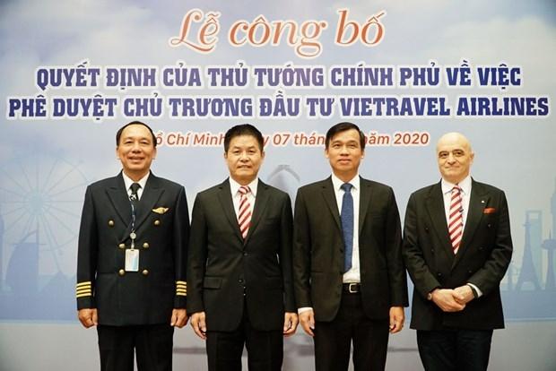 """越游航空公司有望于2021年初正式""""起飞"""""""