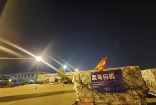 菜鳥與阿聯酋航空合作 豪華客機改貨機運送出口包裹