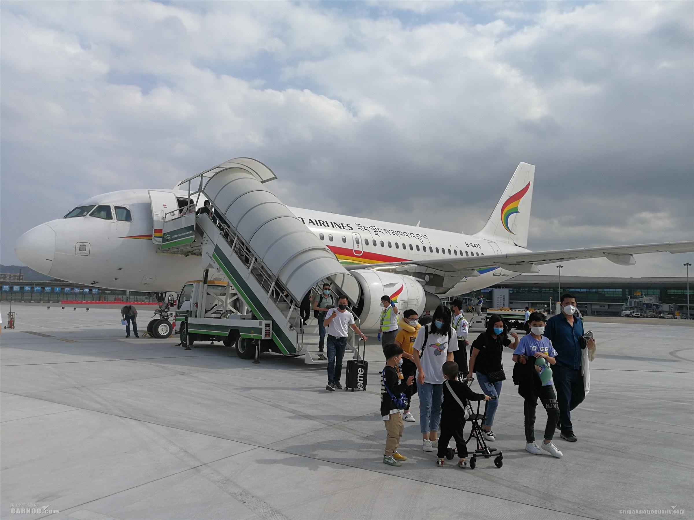 雪域天路变通途 潮汕机场开通直达拉萨航线