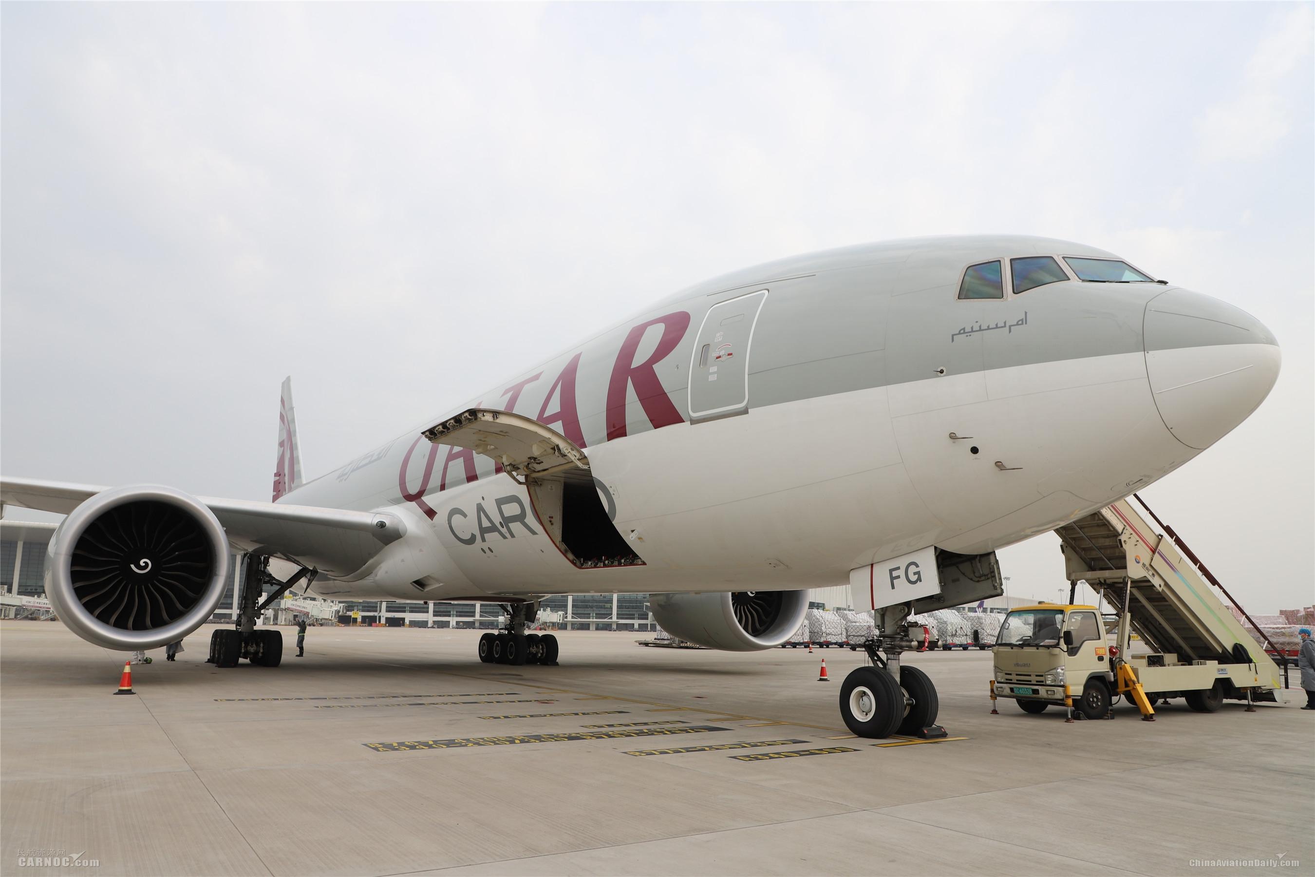 卡航郑州至多哈货运航线首航 郑州机场4月份货邮吞吐量增速全国第一