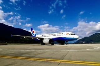 重慶航空完成林芝機場RNP AR程序驗證試飛 將開通珠?!貞c—林芝獨飛航線