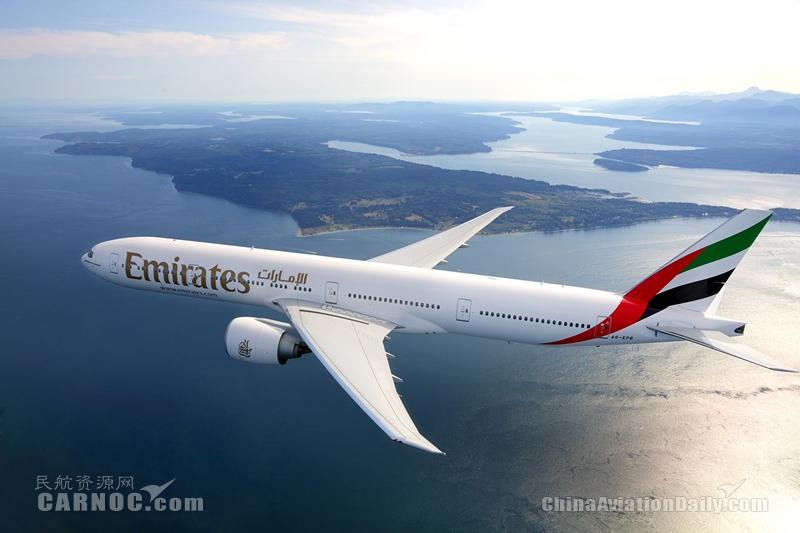 阿联酋航空恢复运营9个目的地定期客运航班